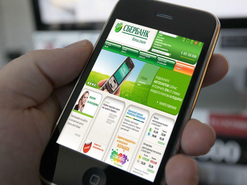 Как с карты Сбербанка пополнить счет мобильного телефона