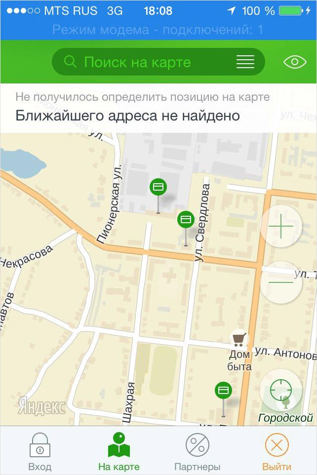 «На карте» в iPhone сбербанк онлайн
