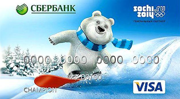 Истек срок действия карты сбербанка продление, замена, отказ