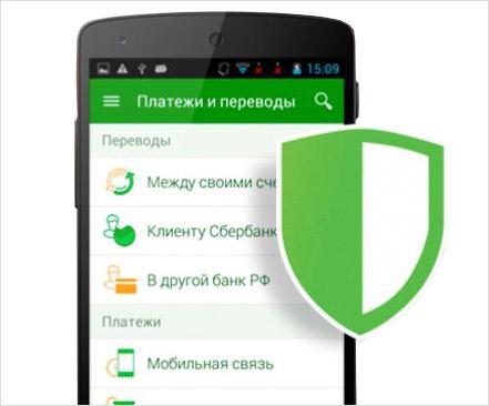 Приложение Сбербанк Онлайн для Android