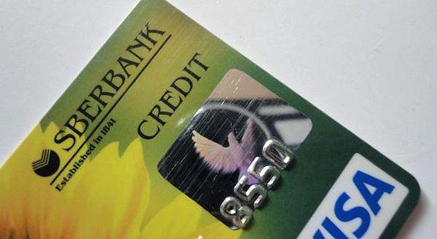 Зарплатная карта и кредит