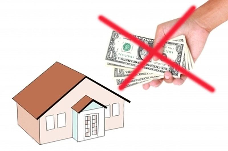 4 способа взять ипотеку без первоначального взноса