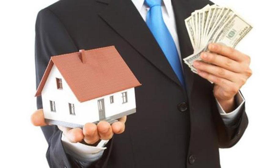 инструкция оформления ипотеки