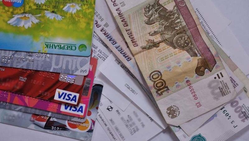 5 способов обналичить кредитную карту